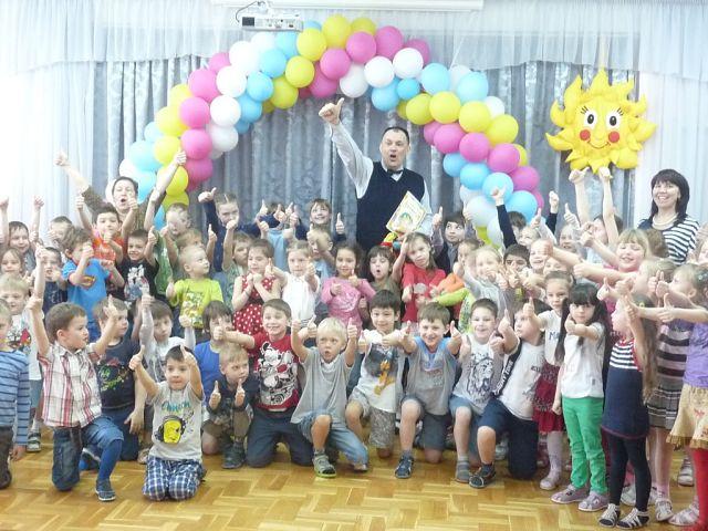 Фото встреч в детских садах