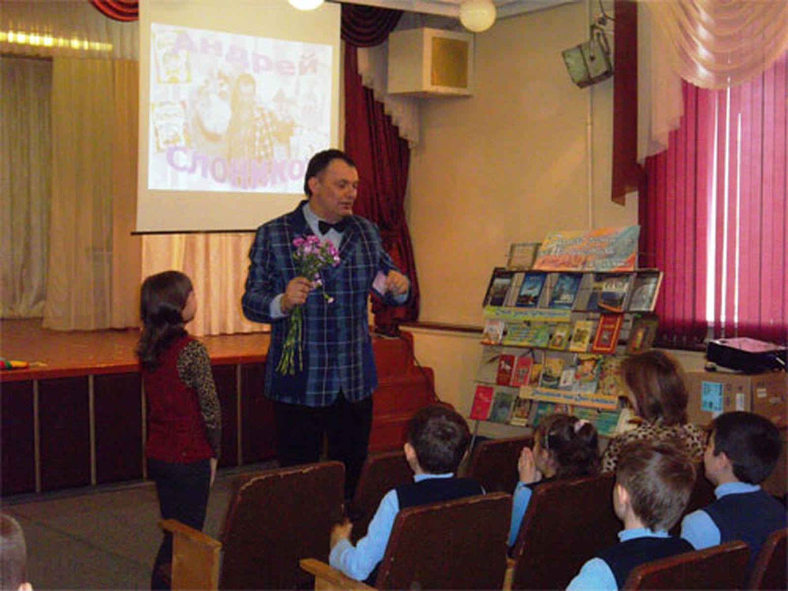 Фото встреч в библиотеках
