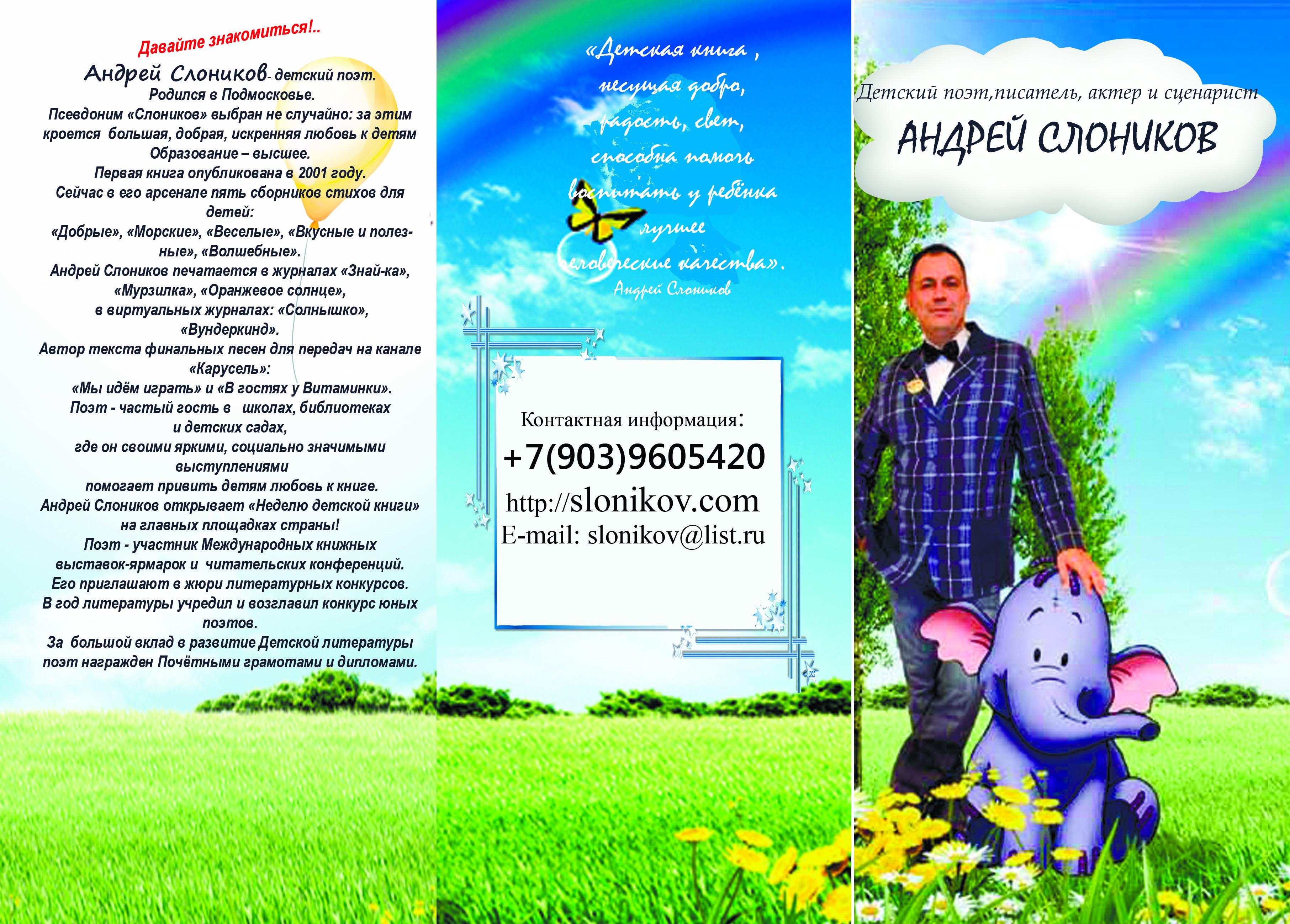 buklet-rabochiy-fotoshop-osnovnoy-polnyiy